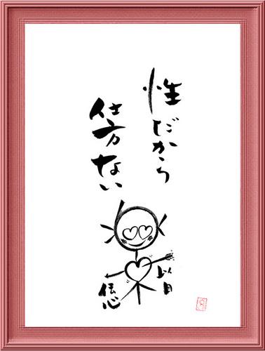 0905_2011.jpg