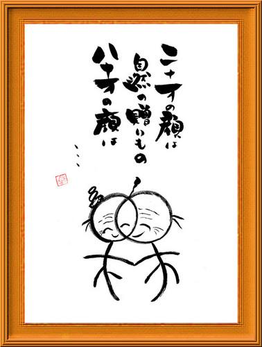 0912_2011.jpg