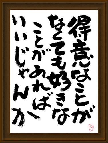 0917_2011.jpg