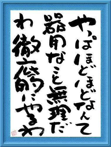 0105_2011.jpg