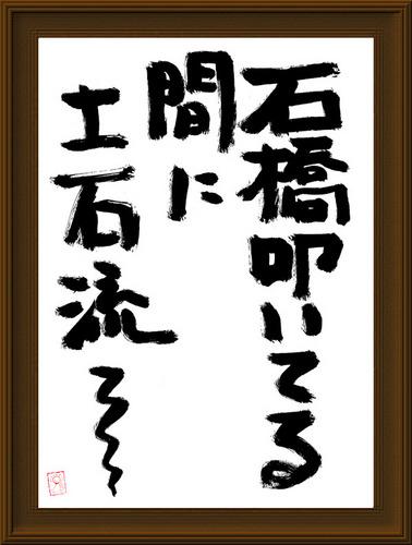 0112_2012.jpg