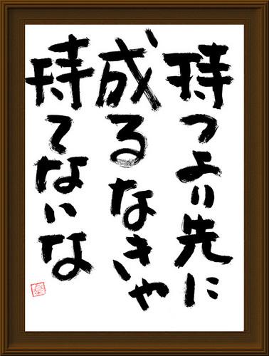 0115_2011.jpg