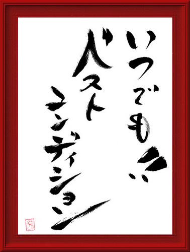 0228_2012.jpg