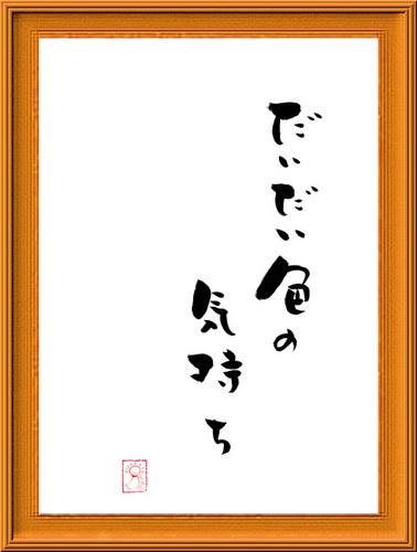 0318_2011.jpg