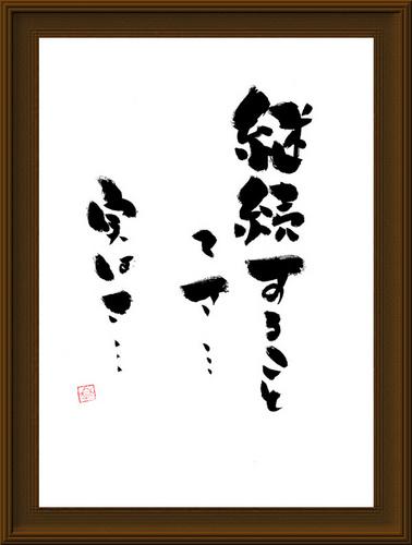 0320_2012.jpg
