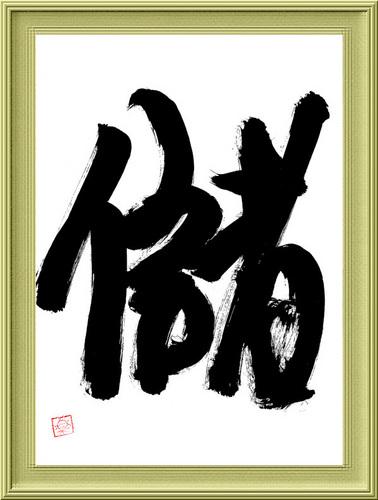 0323_2012.jpg