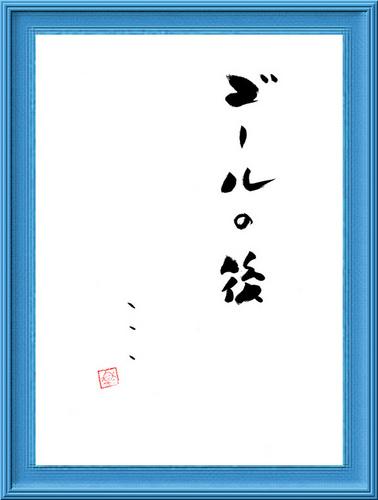 0327_2012.jpg