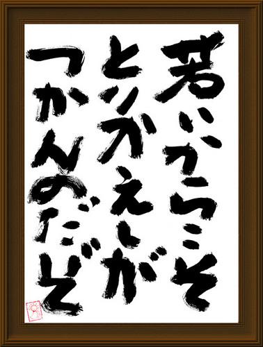 0430_2011.jpg