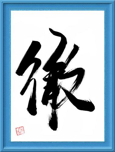 0510_2012.jpg