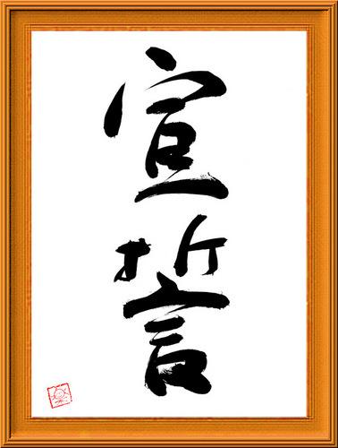 0513_2011.jpg