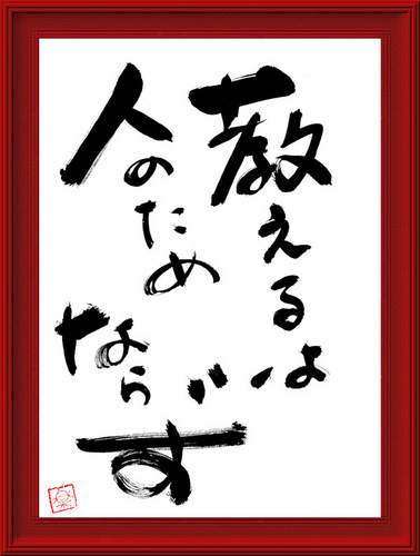 0531_2011.jpg