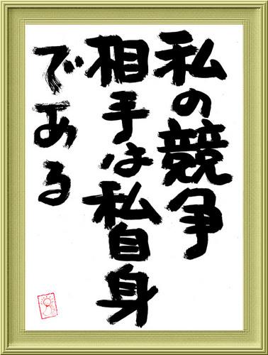0627_2011.jpg