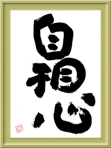 0701_2011.jpg