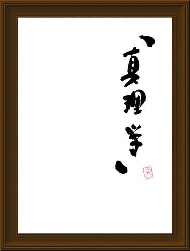 0728_2011.jpg