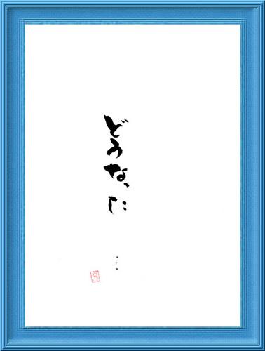 0828_2011.jpg