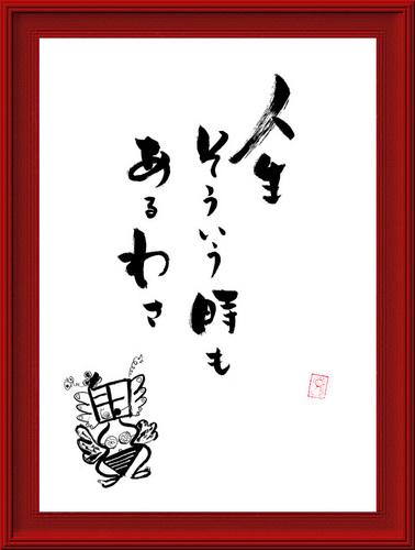 0903_2011.jpg