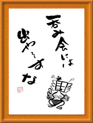 0904_2011.jpg