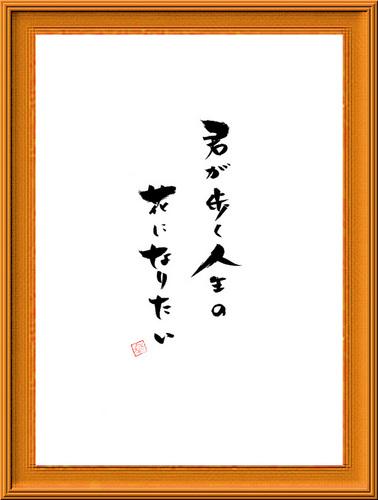 0907_2011.jpg