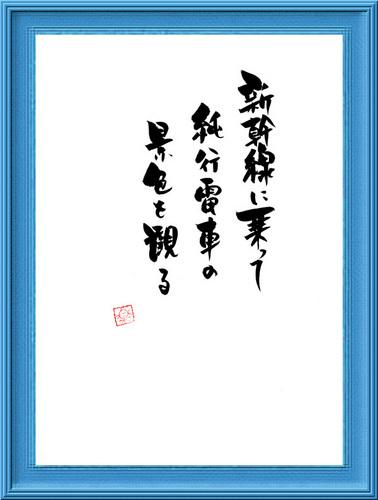 0909_2011.jpg