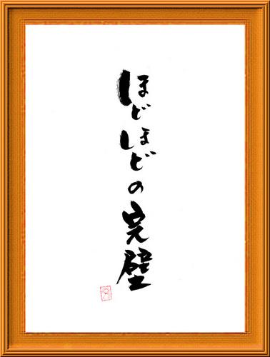 0920_2011.jpg