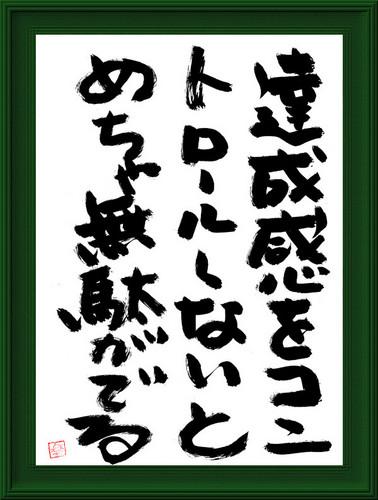 0921_2011.jpg