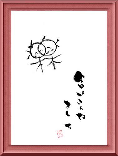 0927_2011.jpg