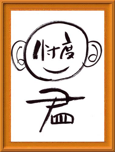 1001_2010.jpg
