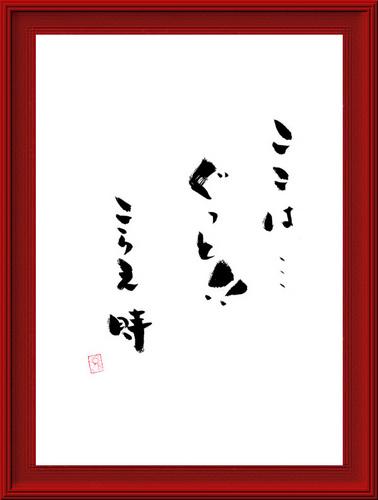 1002_2011.jpg