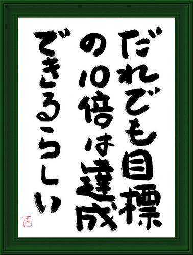 1004_2011.jpg