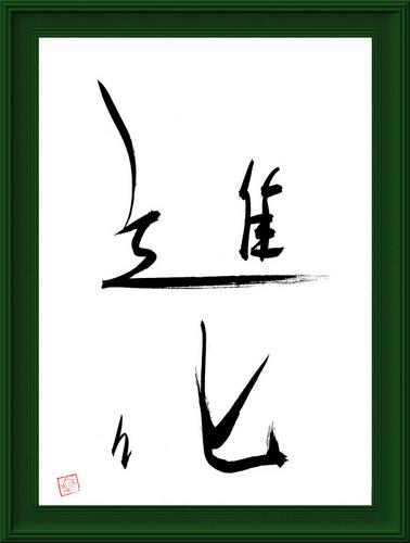 1010_2011_1.jpg