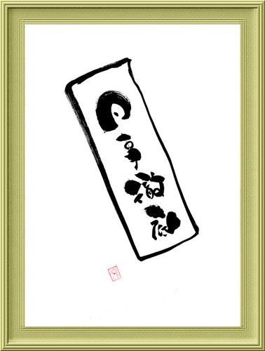 1023_2011.jpg