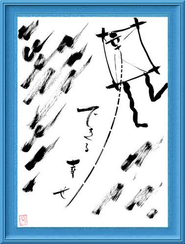 1031_2011_2.jpg