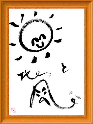 1103_2011.jpg