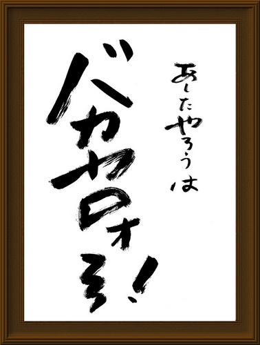 1113_2010.jpg