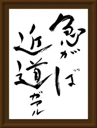 1120_2010.jpg