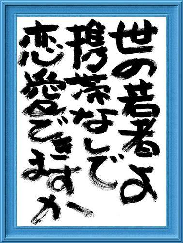 1124_2010.jpg