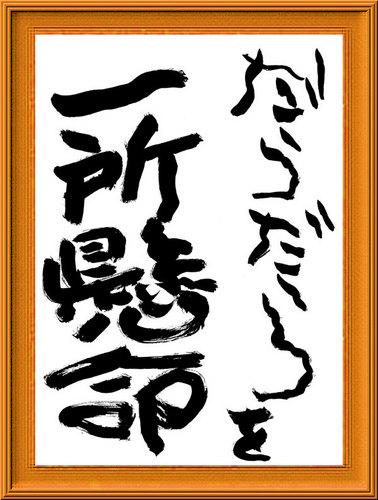 1126_2010.jpg