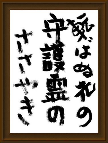 1127_2010.jpg