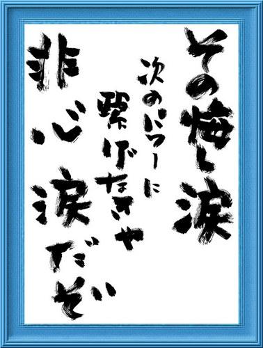 1201_2010.jpg