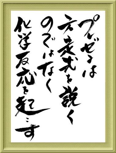 1206_2010.jpg