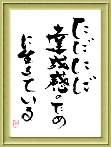 1218_2011.jpg