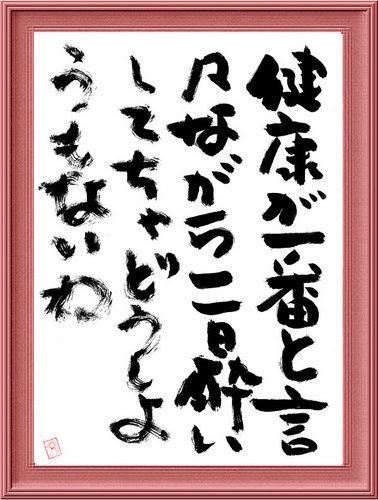 0109_2011.jpg