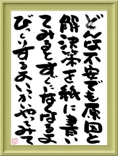 0117_2011.jpg