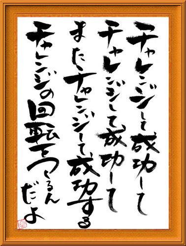 1021_2011.jpg